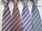 |广州真丝领带|广州提花领带|广州真织领带|广州印花领带|广州领带印花|广州领带提花|广州领带真织|