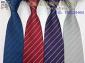广州真丝领带|广州提花领带|广州真织领带|广州印花领带|广州领带印花|广州领带提花|广州领带真织|